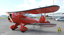 Tropical Biplanes' Snoopy 2